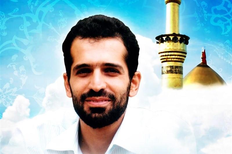 مراسم یادبود شهید مصطفی احمدی روشن