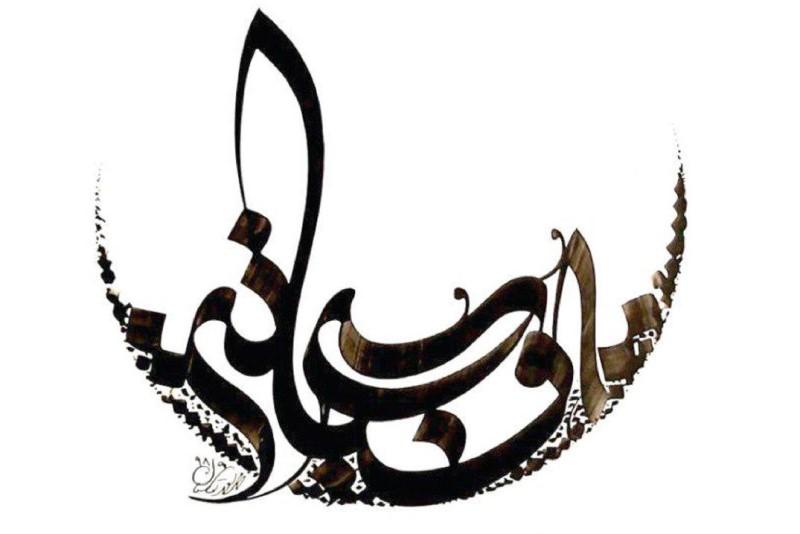 برگزاری کارگاه تخصصی دو روزه تایپوگرافی «اسماءالحسنی»