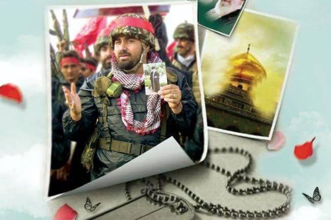 مراسم چهلم شهید امنیت با مداحی میثم مطیعی برگزار میشود