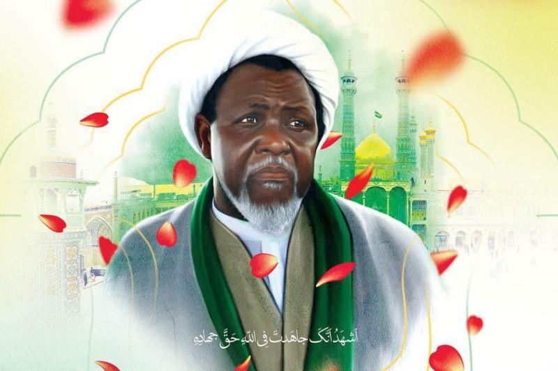 مراسم گرامیداشت سالگرد حادثه زاریا و کشتار مردم مسلمان نیجریه