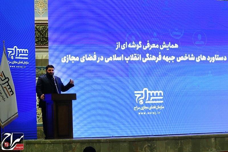 فضای مجازی فرصتی بزرگ برای ترویج معارف اسلامی و انقلابی ما خواهد بود