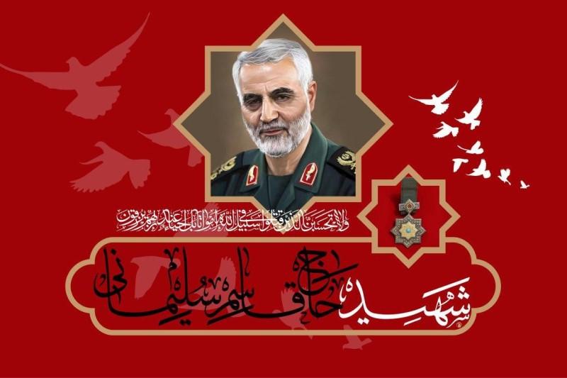 تجمع مردم تهران در محکومیت جنایت تروریستهای آمریکا در به شهادت رساندن حاج قاسم سلیمانی