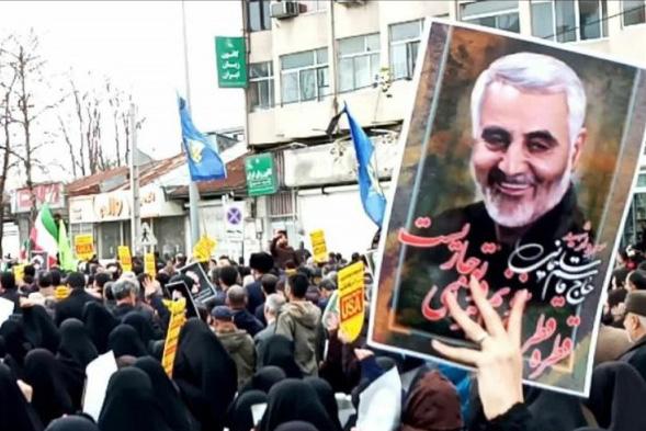 تجمع مردم گرگان پس از شهادت سپهبد قاسم سلیمانی