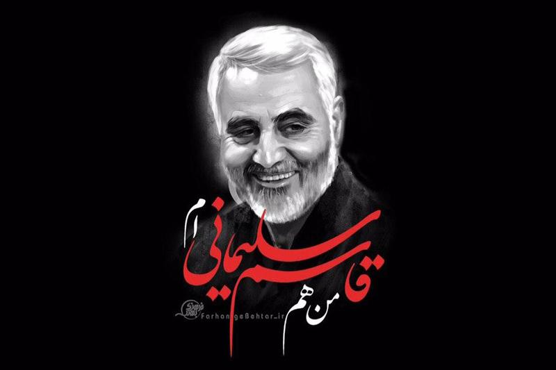 واکنش اینستاگرام به حذف اخبار شهادت سردار سلیمانی