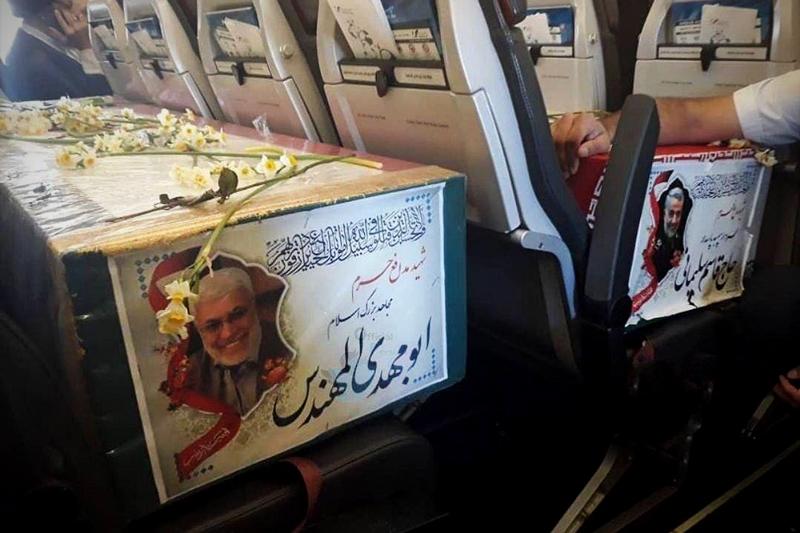 مراسم یادبود سپهبد شهید حاج قاسم سلیمانی در مصلی برقرار است/ احتمال ورود پیکر شهدا به مصلی