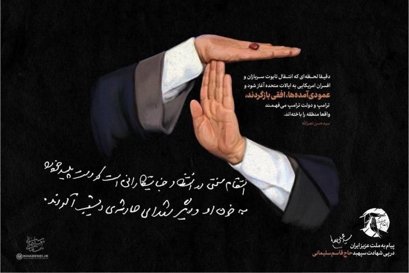 خطاب سید حسن نصرالله به آمریکا