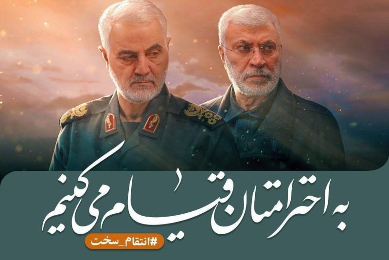 ایران، اراده مستحکم خود را نشان داد