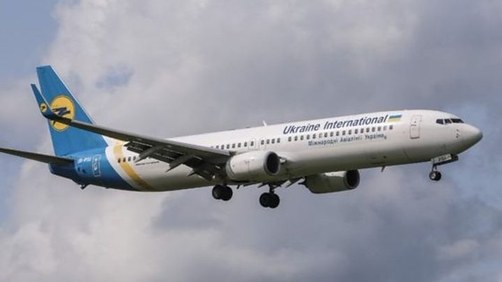 بر اثر بروز خطای انسانی و به صورت غیر عمد، هواپیمای اوکراین مورد اصابت قرار گرفت