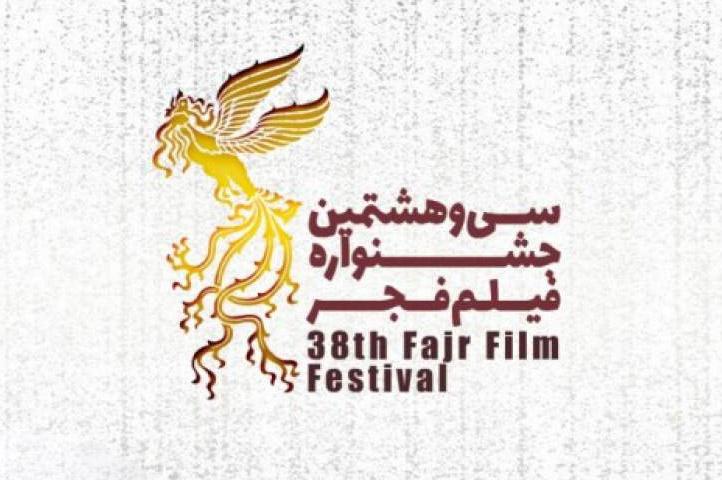 بازی سیاسی-تبلیغاتی بی فایده با جشنواره فجر!
