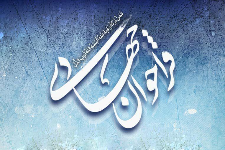 فراخوان طرحهای خدمت رسانی گروههای جهادی