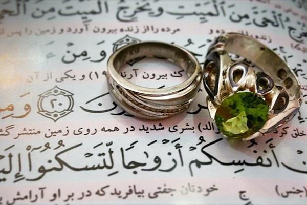 آموزههای مهم همسرداری از زبان ائمه