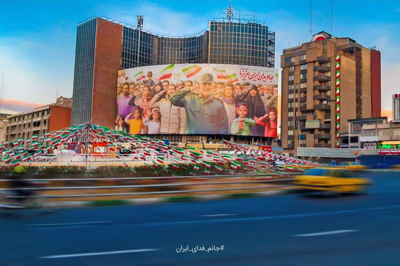 دیوارنگاره| جاویدان ایران عزیز ما
