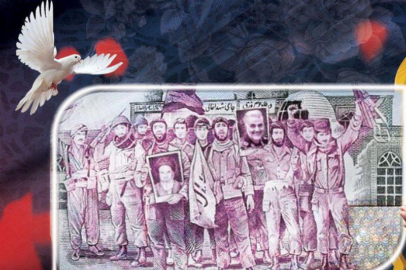 پوستر| در بهار آزادی، جای شهدا خالیست