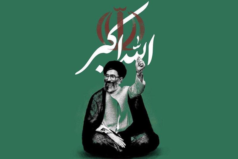 پوستر|  الله اکبر