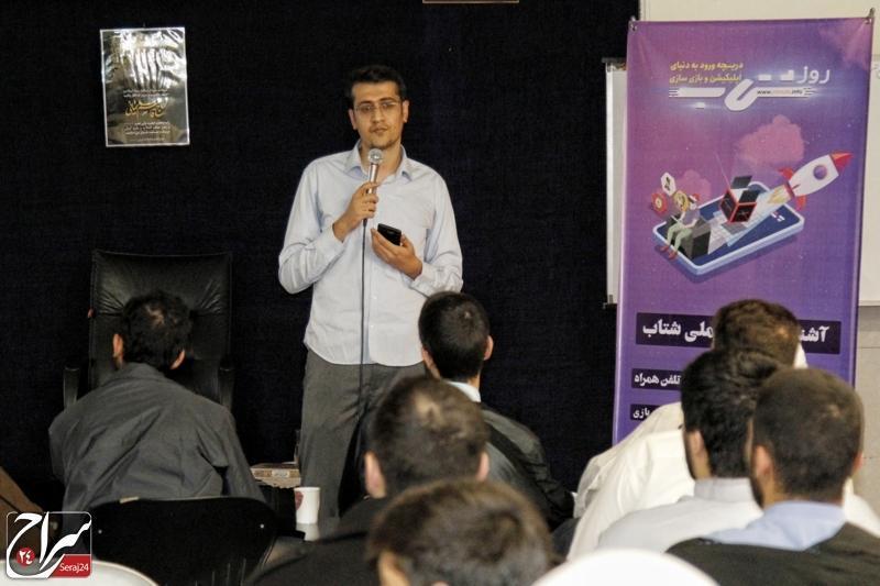 رویداد روز شتاب ویژه طلاب در تهران برگزار شد