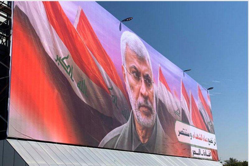 رونمایی از بزرگترین دیوارنگاره عراق با طرح شهدای مقاومت