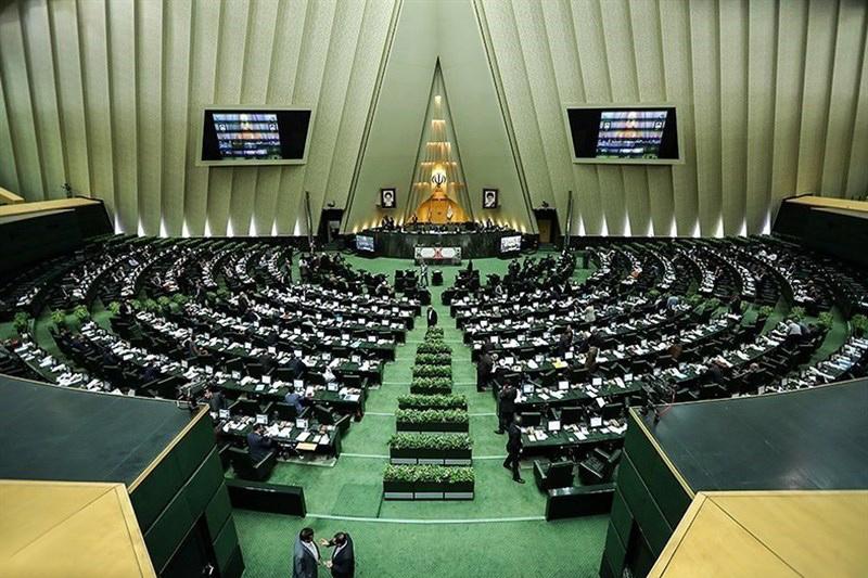 وظیفه نظارت بر نمایندگان مجلس برعهده کیست؟