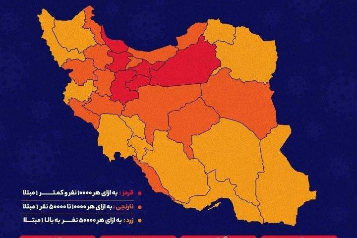 اینفوگرافی|  ویروس کرونا در کدام استانها شیوع بیشتری داشته است؟