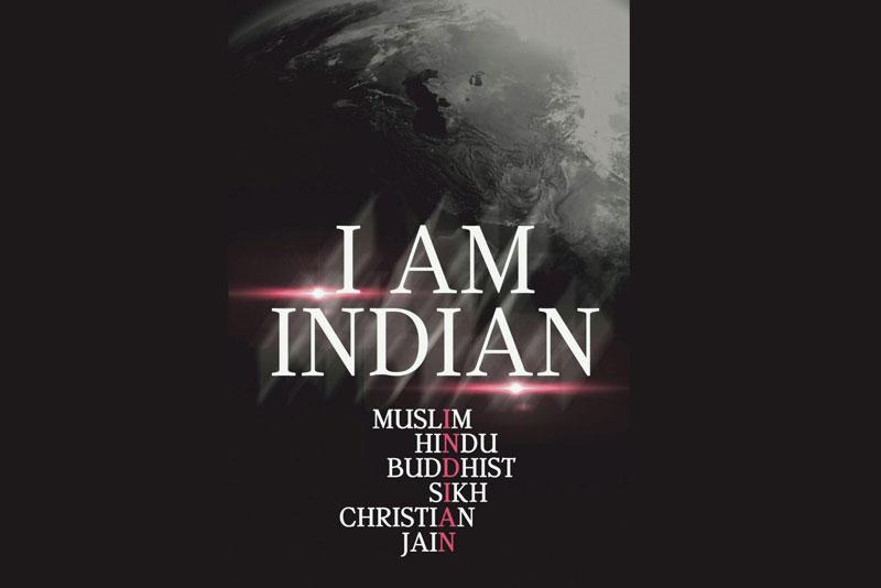 """کمپین """"من هندی هستم"""" در حمایت از مسلمانان مظلوم هند تشکیل شد"""