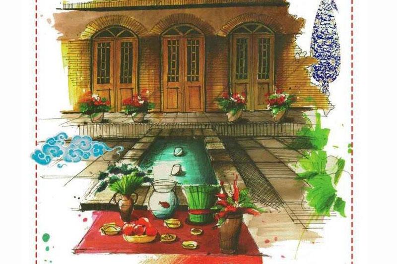 پوستر| عید در خانه میمانیم