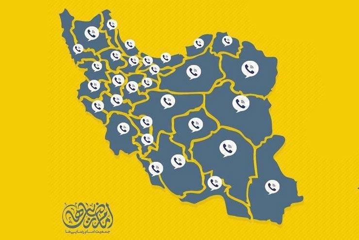 اینفوگرافی| تعداد داوطلبان پزشک جمعیت امام رضاییها