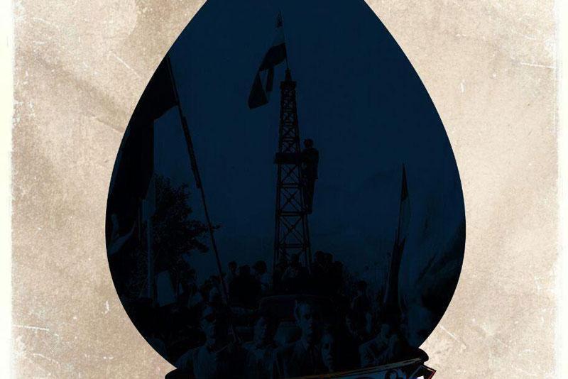 پوستر| ملی شدن نفت