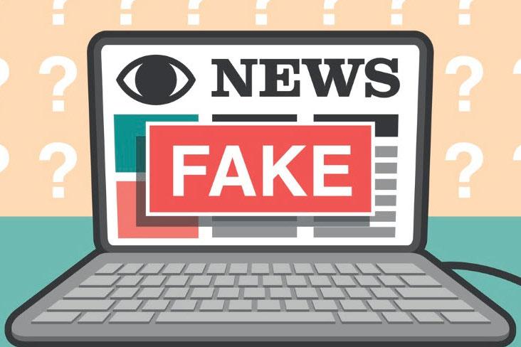 یک فیک نیوز و خلأ جدی رسانههای رسمی