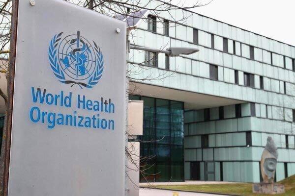 امنیت انسانی و سیاه چالههای سازمان بهداشت جهانی