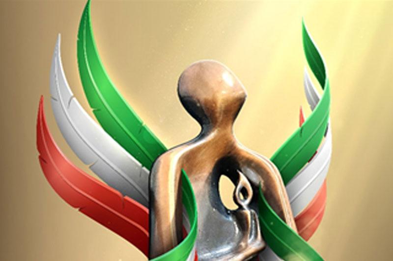 پوستر هفته هنر انقلاب اسلامی منتشر شد