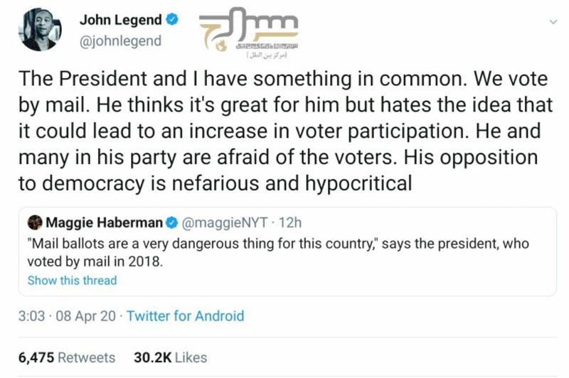 ترامپ از رای دهندگان میترسد