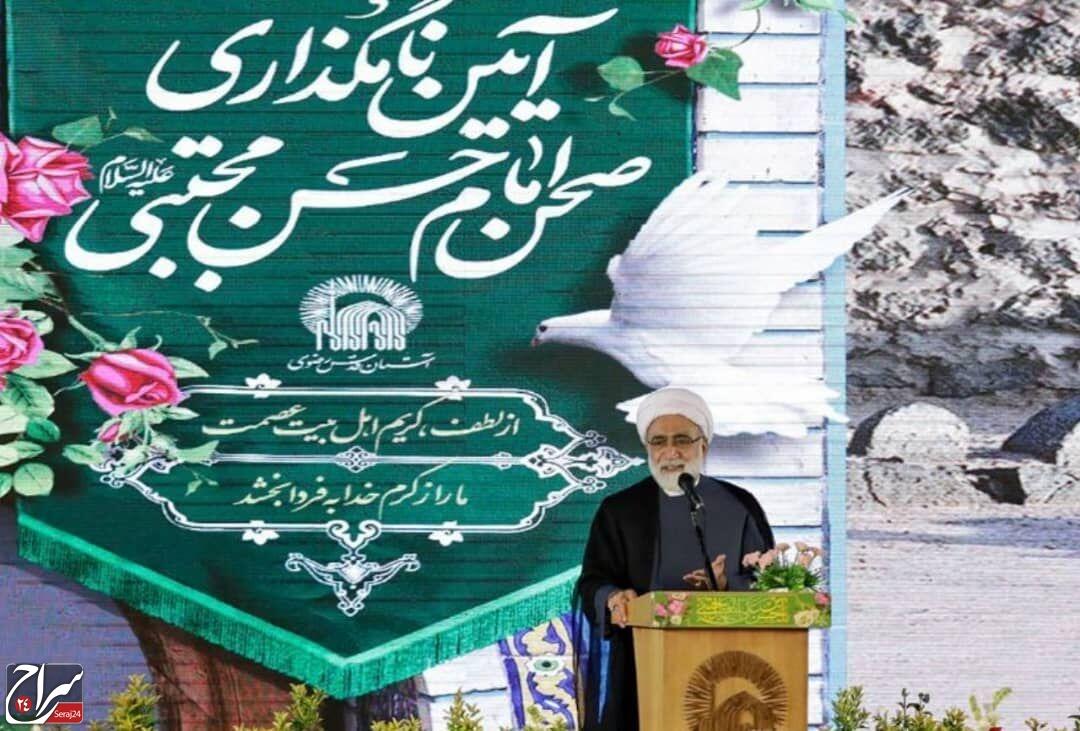 تولیت آستان قدس رضوی در آیین نامگذاری صحن مبارک امام حسن مجتبی(ع)
