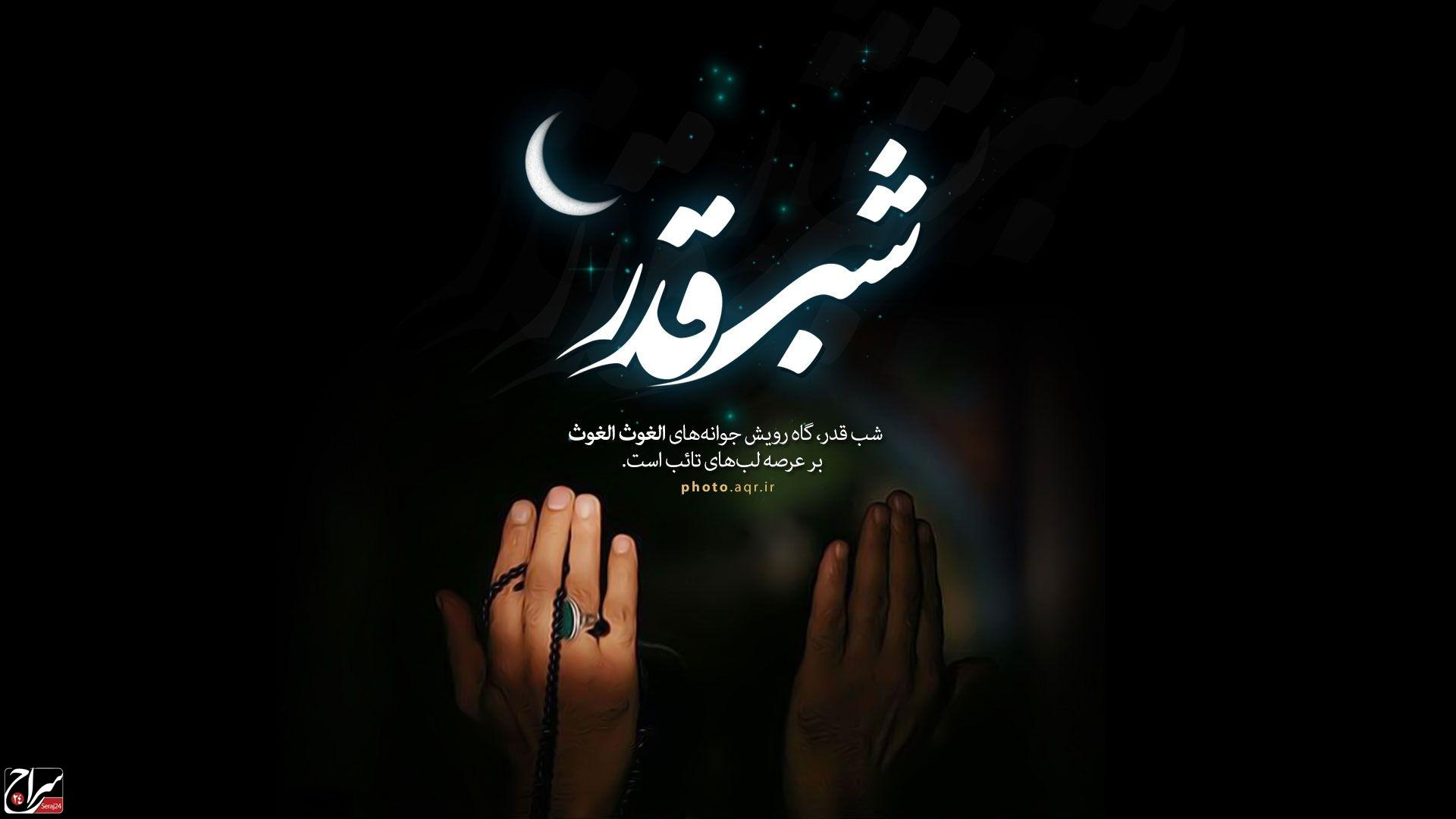 اعمال شب نوزدهم ماه مبارک رمضان/ثواب زیارت امام حسین(ع) در شب قدر