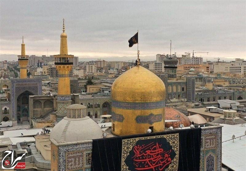 حرم امام رضا(ع) سیاهپوش شد/ اهتزار پرچم عزای علوی بر فراز گنبد رضوی