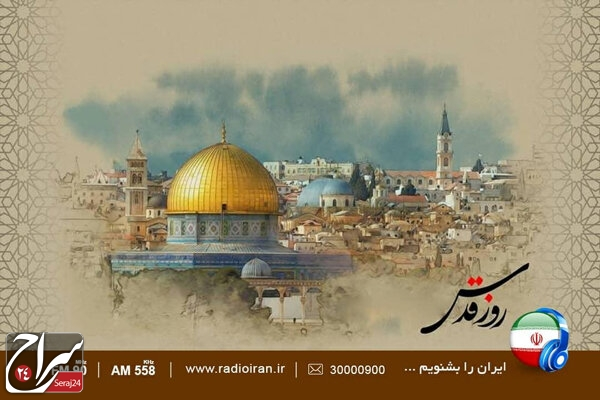 عدم برگزاری تجمعات قدس به معنای فراموشی فلسطین نیست/ افزایش انگیزه مسلمانان برای حمایت از فلسطینیها