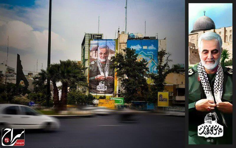 از اولین طرح دیوارنگاره میدان فلسطین با تصویری از سپهبد قاسم سلیمانی رونمایی شد