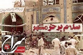 نخستین پیام ورود رزمندگان به خرمشهر با صدای شهید احمد کاظمی /فیلم