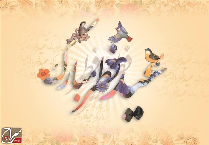 نماز عید فطر در کدام مساجد تهران اقامه میشود؟ +جدول نشانی