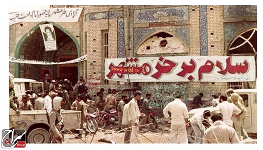 آزادی خرمشهر نقطه عطفی در تاریخ انقلاب اسلامی /فیلم