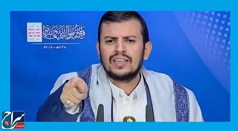 عبدالملک الحوثی: با تجاوز ظالمانه تحت نظارت آمریکا و همکاری اسرائیل مواجهایم