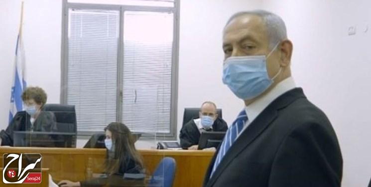 جلسه محاکمه نتانیاهو به اتهام فساد برگزار شد