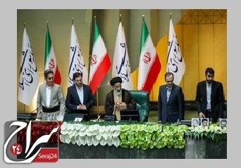 مجموعه عکس از افتتاحیه یازدهمین دوره مجلس شورای اسلامی