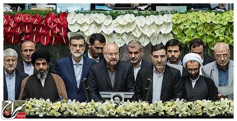 انتخابات هیات رئیسه مجلس   تکیه قالیباف بر صندلی ریاست/ قاضیزاده و نیکزاد نائب رئیس شدند
