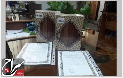 تکریم از برترینهای جشنواره عکس خانواده قرآنی در قم