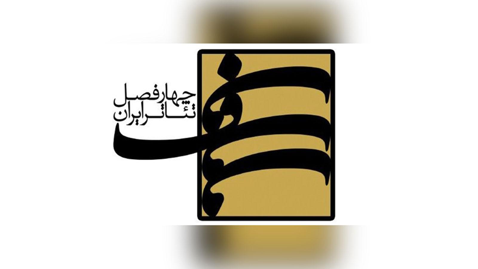 اسامی طرحهای پذیرفته شده پروژه «شهدای مقاومت»/ قصههای کهن ایرانی در فضای مجازی نقالی میشود