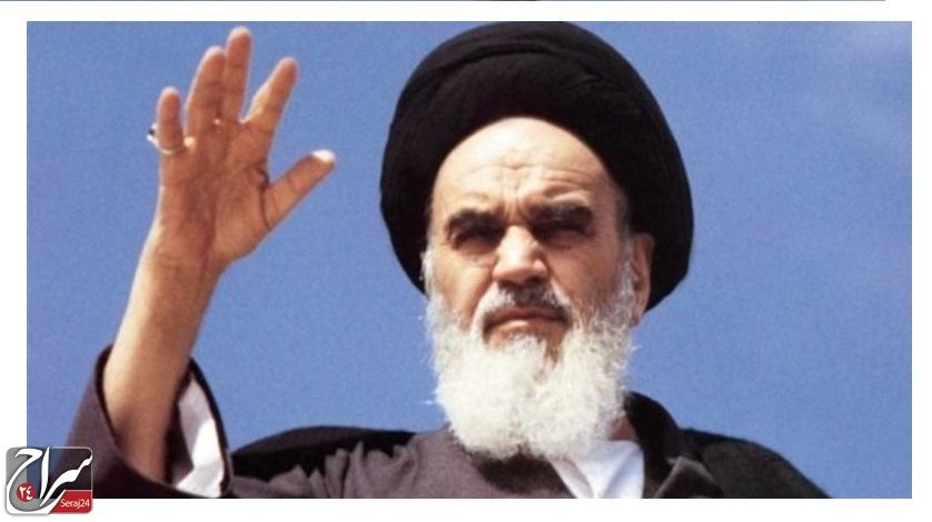 امام خمینی (ره) به ملتهای جهان شجاعت استکبارستیزی بخشید