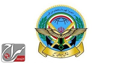 بیانیه ستاد کل نیروهای مسلح به مناسبت سالروز رحلت امام خمینی (ره)
