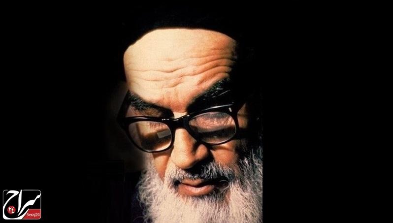 تکیه گاه ملت / به مناسبت رحلت امام خمینی /فیلم