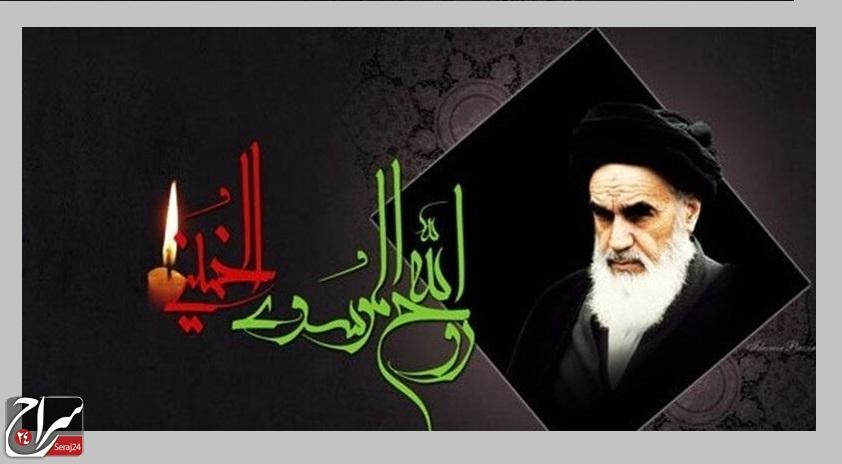 سالروز رحلت امام خمینی(ره) /عکس