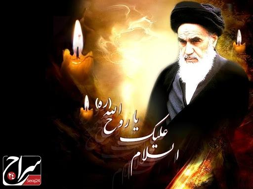 بیانیه نمایندگان اقلیت دینی مجلس در آستانه سالروز رحلت امام خمینی (ره)