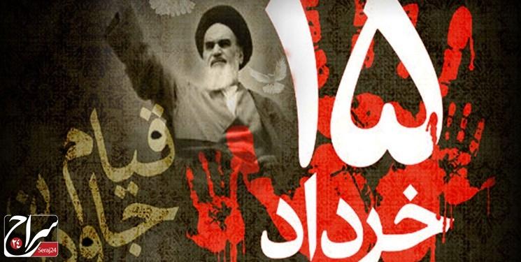 «نظریه نظام انقلابی» از ۱۵ خرداد۴۲ تا بیانیه گام دوم انقلاب